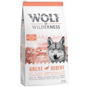 """Wolf of Wilderness Adult """"Great Desert"""" indyk"""